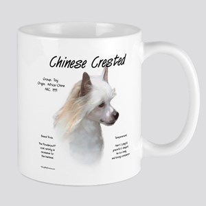 Powderpuff Crested 11 oz Ceramic Mug